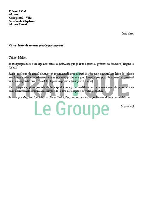 Exemple De Lettre Loyer Impayé lettre pour non paiement de loyer