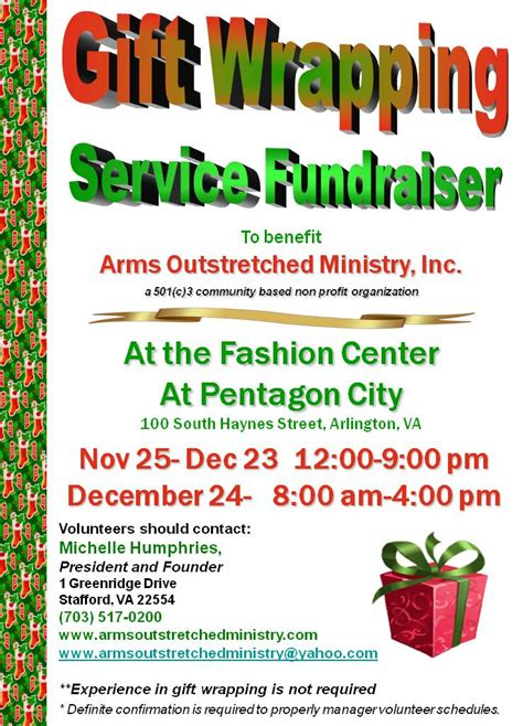 gift wrap fundraising gift wrapping service fundraiser volunteers needed