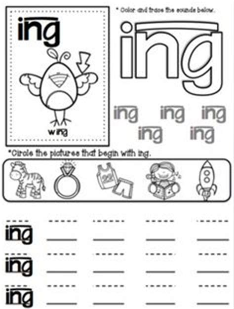 Reading Mastery The Ultimate Printable Sound Packet Reading Mastery Teacher Pay Teachers And Sra Corrective Reading Lesson Plan Template