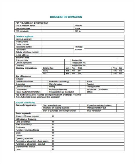 fnb business plan template loan agreement form template