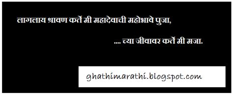 marathi funny images new search results calendar 2015