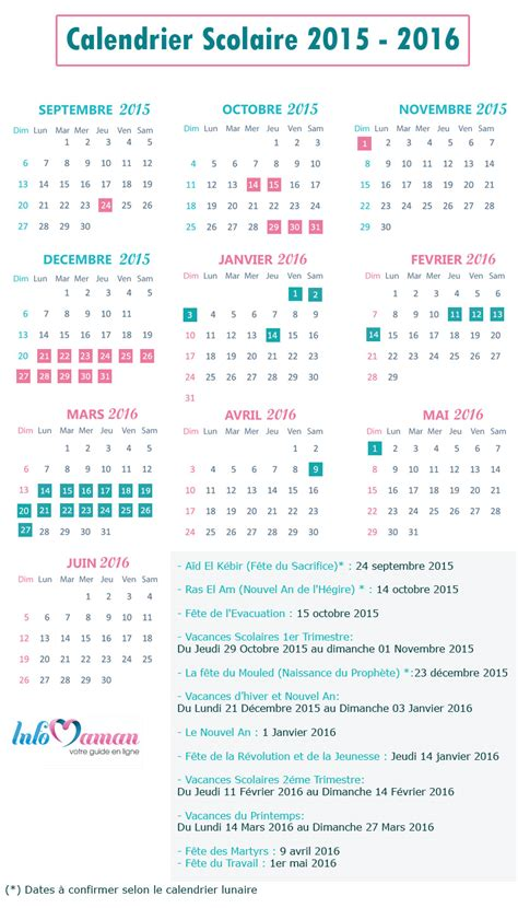Calendrier 2018 Tunisie Calendrier Vacances Scolaires 2015 2016