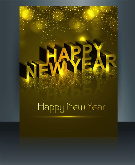 beautiful happy new year design beautiful brochure happy new year template vector colorful