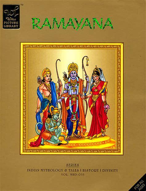 ramayana picture book ramayana paperback comic book