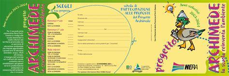 Istituto Comprensivo Bagno Di Romagna Forl 236 Cesena Hera Ragazzi