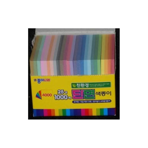 Origami Paper 1000 Sheets - origami paper mix colors 060 mm 1000 sheets