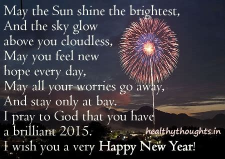 may you have a brilliant 2015 i wish you a happy new year