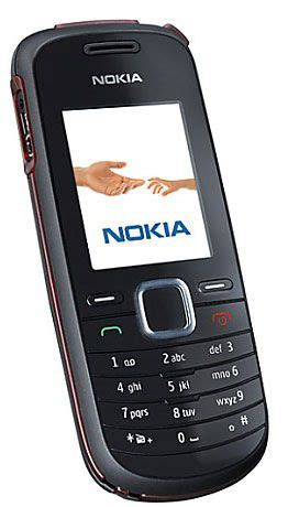 nokia  gsm  locked  contract cell phone nokia
