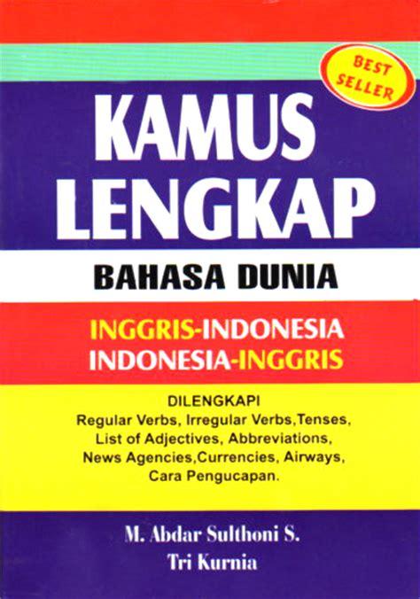 Hc Kamus Lengkap Inggris Indonesia Indonesia Inggris kamus