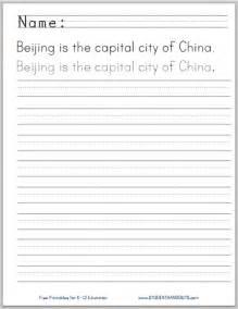 Cursive print printable handwriting practice worksheet for kids