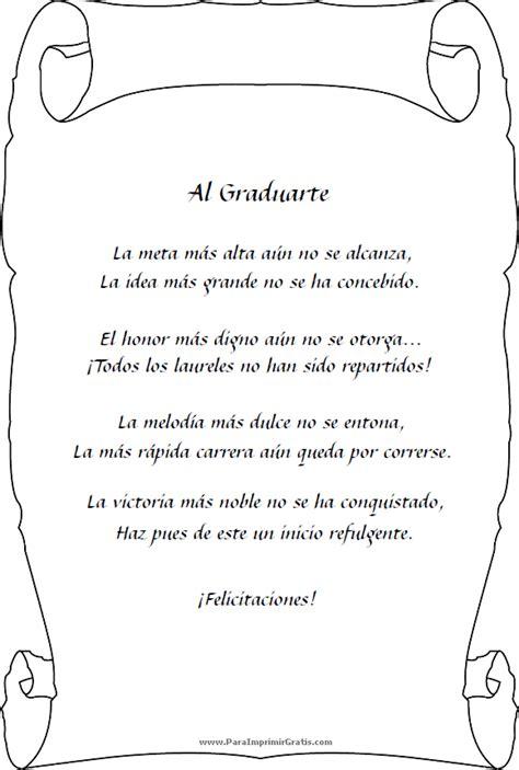 dedicatoria para promocion de 5to ao poemas para graduaci 243 n para imprimir gratis