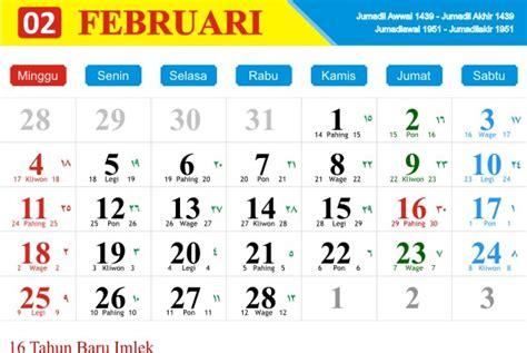 Kalender 2018 Bulan Februari Jawa Kalender Jawa Dan Hijriyah Bulan Februari 2018 Kalender