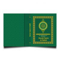 design cover buku yasin cdr free vector download