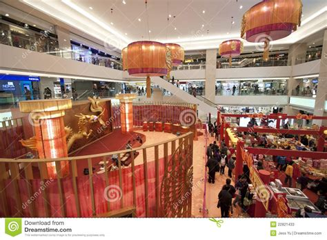 new year shopping image shopping mall before new year in hong kong