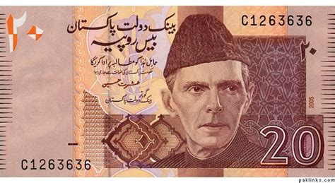 Pakistan Currnecy | picture of pakistan currency note