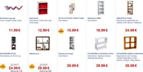 conforama estanter 237 as productos guiaempresaxxi