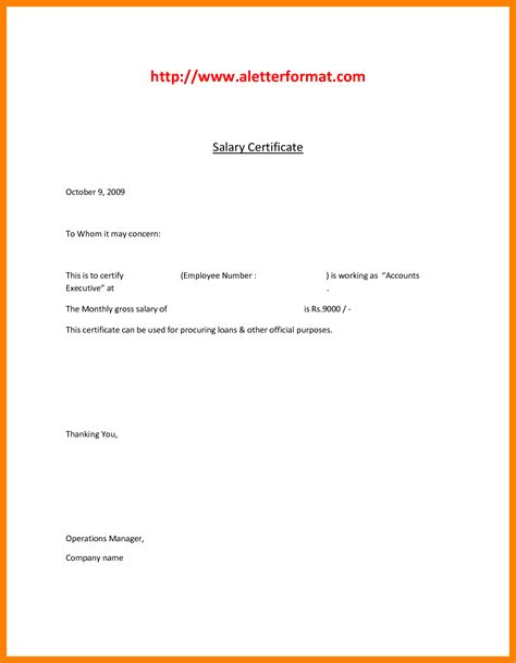 certification letter format sle salary certificate application letter sle certification