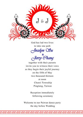 Wedding Invitation Card Taiwan by Jocelyn Su Jerry Chang Pingtung Wedding Invitation
