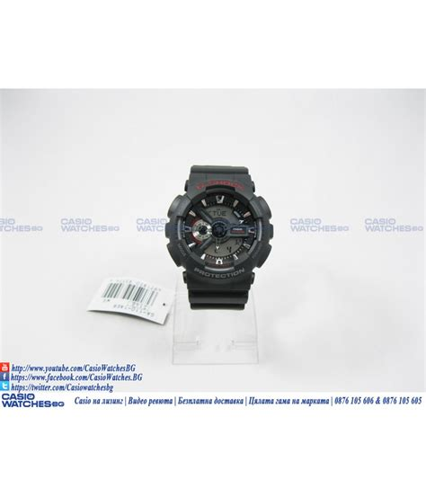 Casio Gshock Ga 110 casio g shock ga 110 1a g shock casiowatches bg