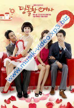 film seri korea black film seri korea