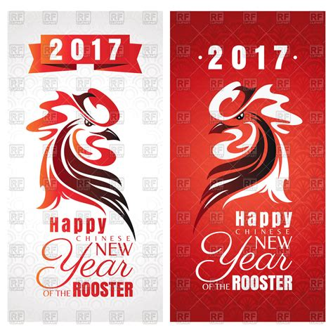 Free Wish Gift Card 2017 - chinese new year greeting cards with rooster for 2017 year royalty free vector clip
