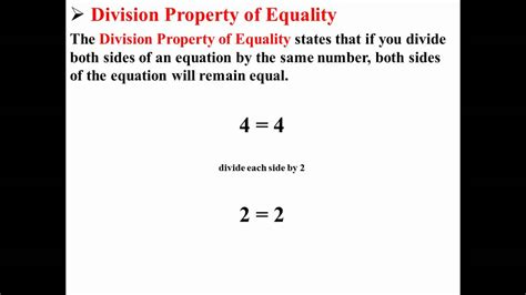 the property of a division property of equality