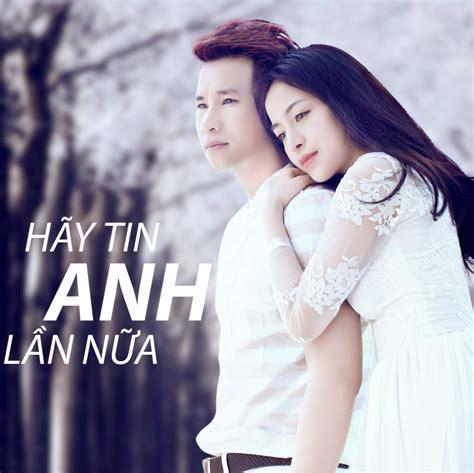 download mp3 asmaul husna ryan ho tải nhạc zing mp3 h 227 y tin anh lần nữa miễn ph 237