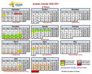 United Arab Emirates Uae Kalender 2018 Uae Kalendar 2017
