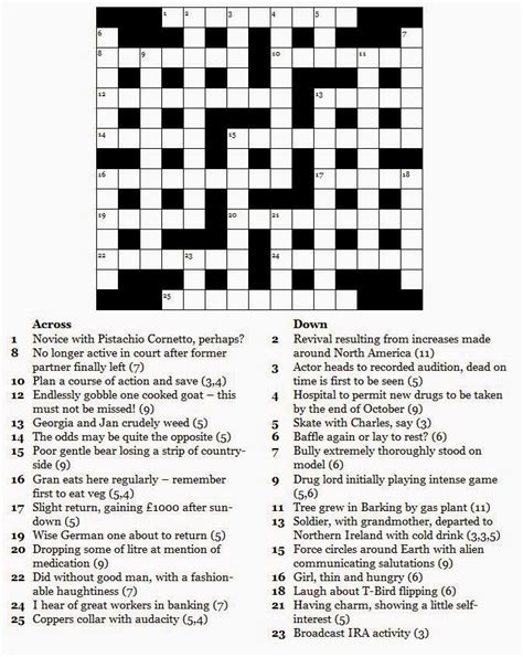 free printable crossword puzzles free printable cards free printable crossword puzzles
