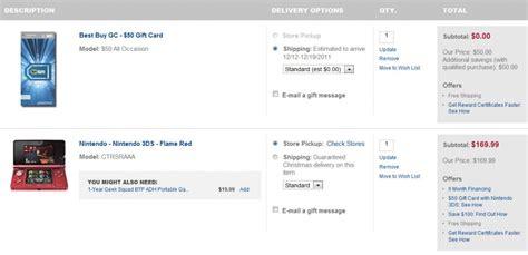 Best Buy Nintendo 3ds Gift Card - best buy nintendo 3ds 169 99 shipped 50 gift card deal kroger krazy