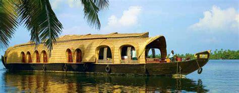 kashmir house boat houseboat kerala kashmir 171 hacked by mouhib