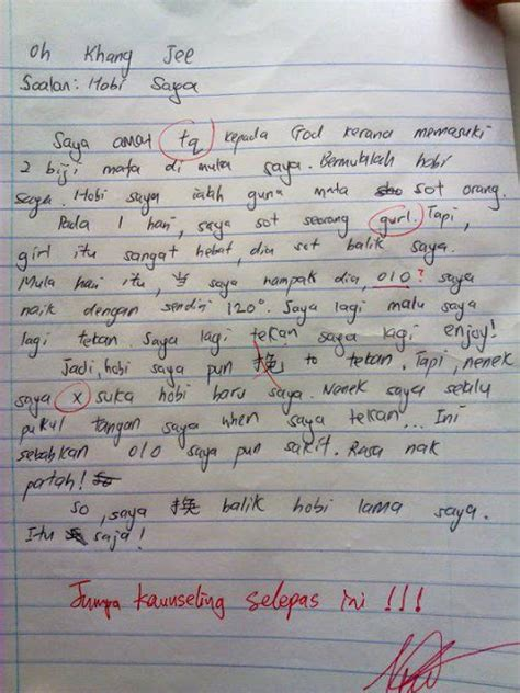 My Hobby Essay In by Charmaine S Castle Karangan From A Student My Hobby