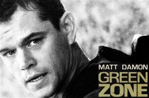 film action green zone first matt damon s quot green zone quot poster filmofilia