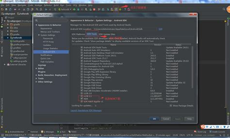 android studio ndk jni开发之helloworld android studio ndk bundle 电脑玩物 中文网我们只是 电脑玩物