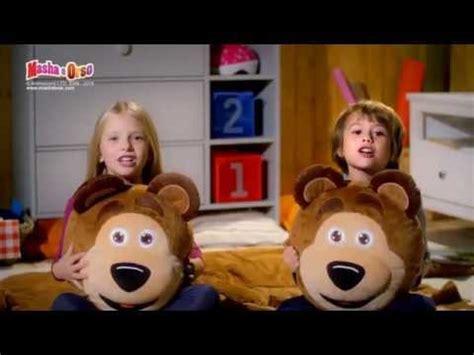 dormire abbracciati al cuscino giochi preziosi pisolone masha e orso