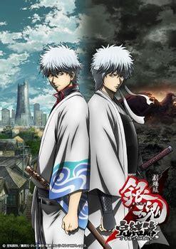 film anime dengan rating tertinggi 30 anime terbaik dengan rating tertinggi versi myanimelist