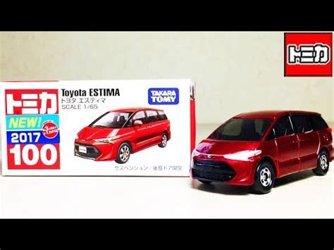 tomica toyota estima tomica toyota estima 2017 9 new model toy kids youtube