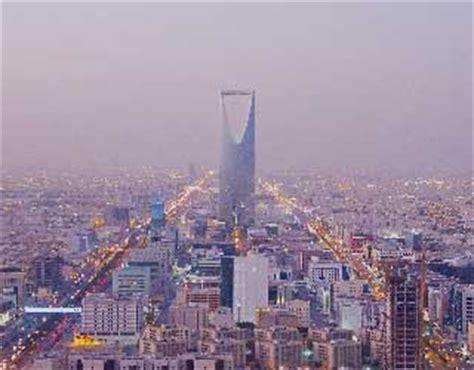 Online Jobs In Saudi Arabia Work From Home - saudi arabia s leading job site bayt com