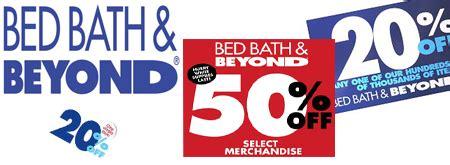 Bed Bath And Beyond Printable Coupon November 2012