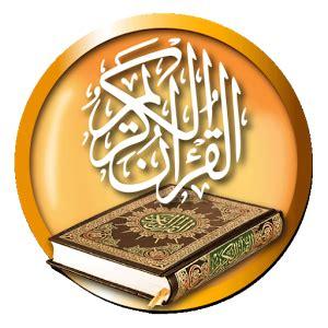 free download mp3 alquran nanang qosim complete audio quran tilawat with urdu translation in hd