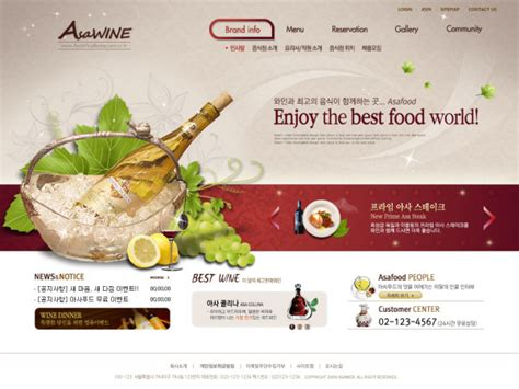 food world website template psd web elements psd file