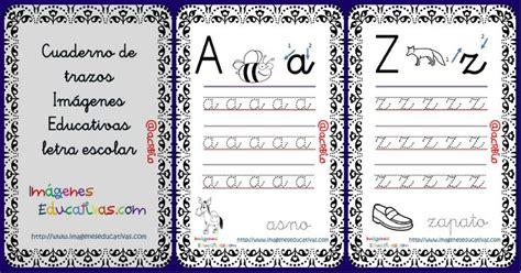 imagenes educativas cuadernillos cuaderno de trazos im 225 genes educativas letras escolar