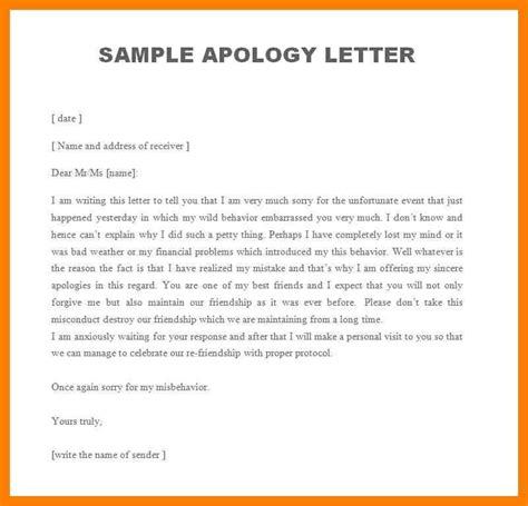 Apology Letter Sle Corporate How To Write A Apology Letter 100 Images Calam 233 O Importance Of Apology Letter 6 Apology