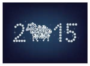 happy new year 2015 creative greeting card free vector