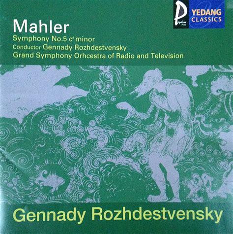 8di0 Adagietto 4 Dvd mahler gennady rozhdestvensky symphony no 5 cd at discogs