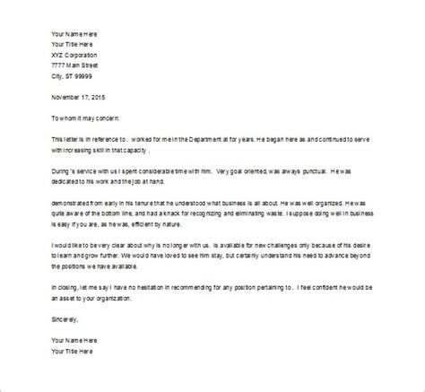 job recommendation letter word excel