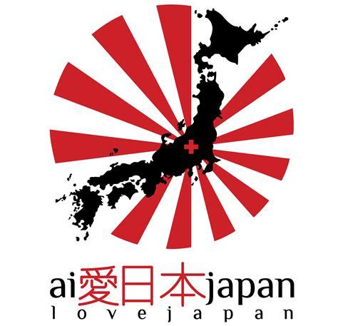 Japan Design by Design Ashley Lawler Graphic Designer