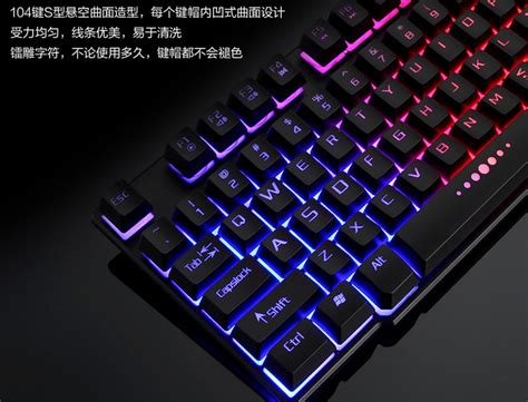 Paket Keren Mini Pc Dan Keyboard Mouse Touch Pad lokai 832 gaming keyboard led with mouse black jakartanotebook