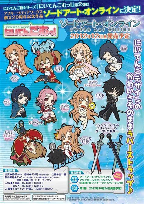 Toysworks Collection Niitengomu Sword sword s works collection niitengomu swords my anime shelf
