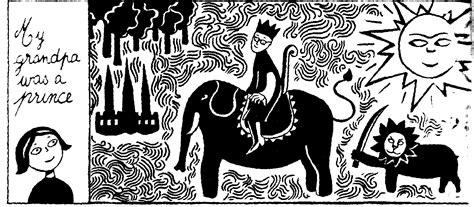 themes in the novel persepolis ilustraci 243 n de persepolis novela gr 225 fica de marjane